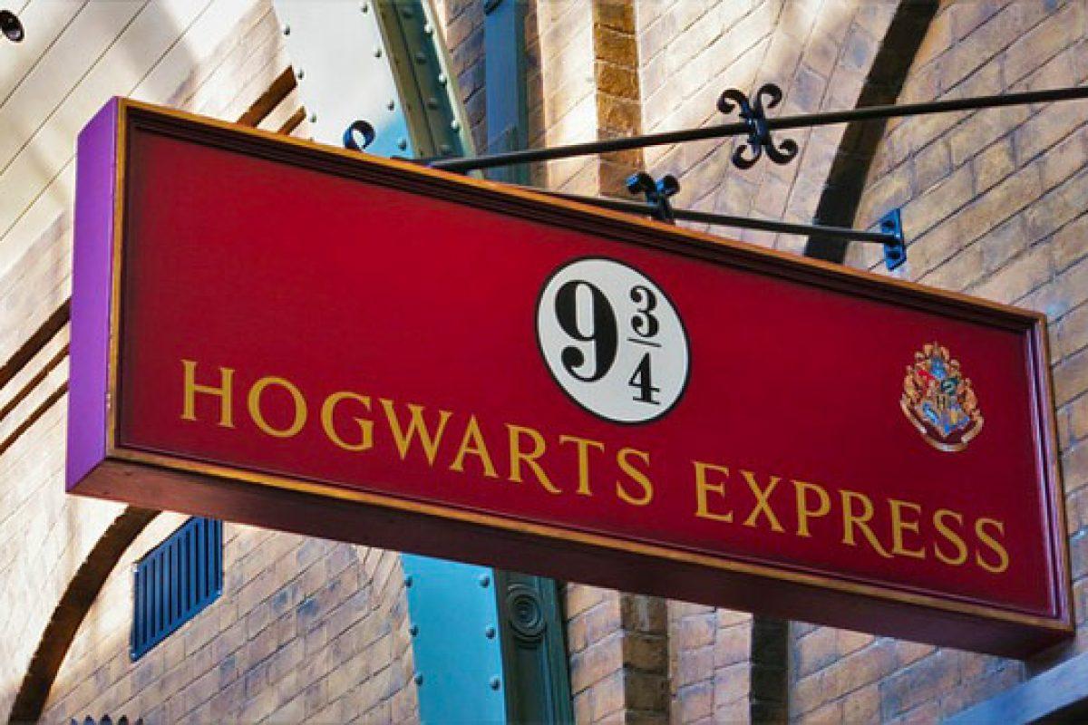 Agenda 2018 des événements aux Studios Harry Potter